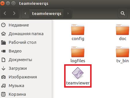 TeamViewer QuickSupport Ubuntu